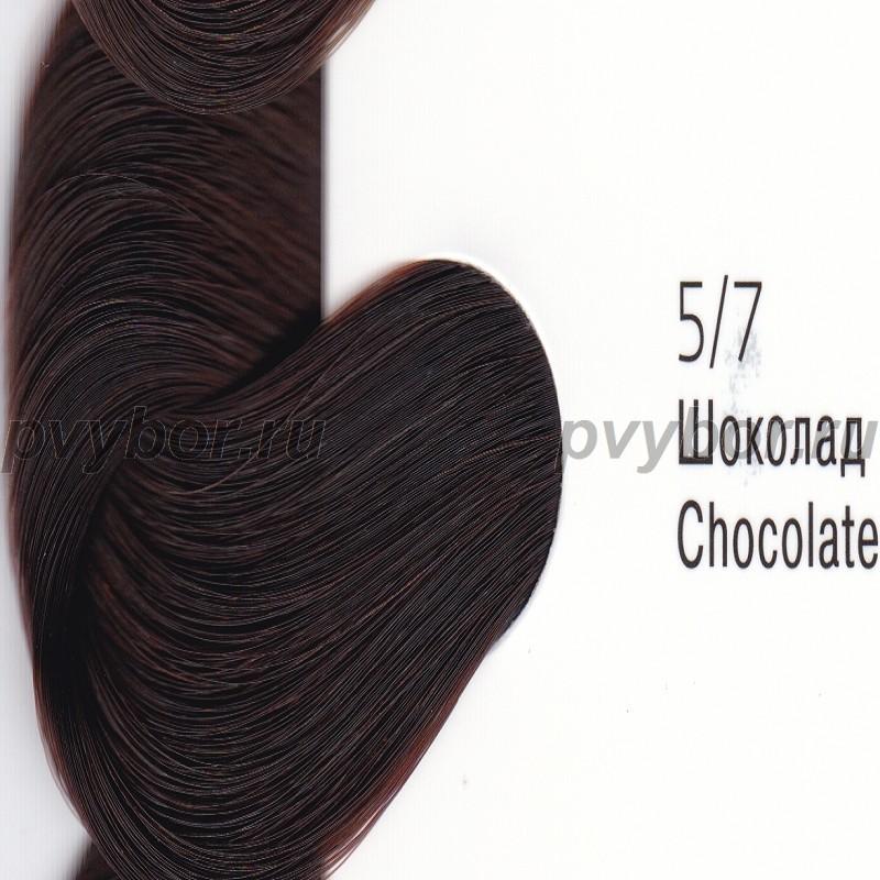 Эстель эссекс шоколад